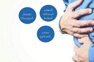 صورة ما سبب كثرة التبول , مرض السكري من اسباب كثره التبول