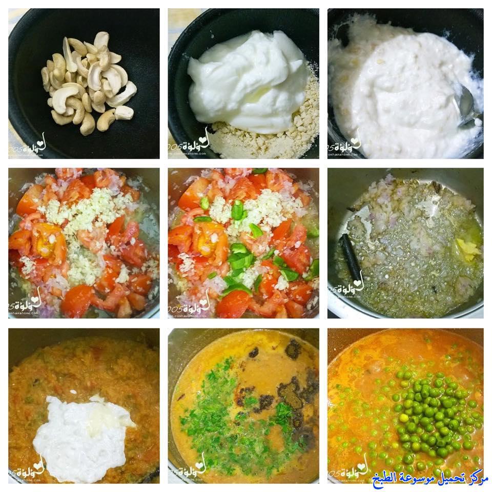 صور طريقة عمل البسلة الخضراء , تعرفي على طرق طهي البسله