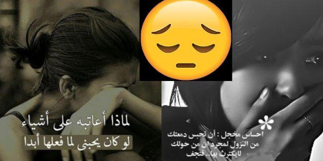صورة اجمل الصور الحزينه المكتوب عليها , صور تجعل القلب يبكي من شدة الحزن