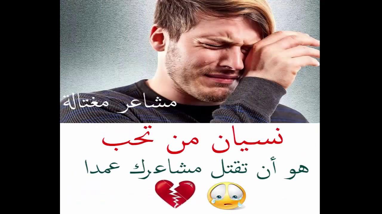 صورة صور حب كلام حزين , صور في غاية الحزن للعشاق