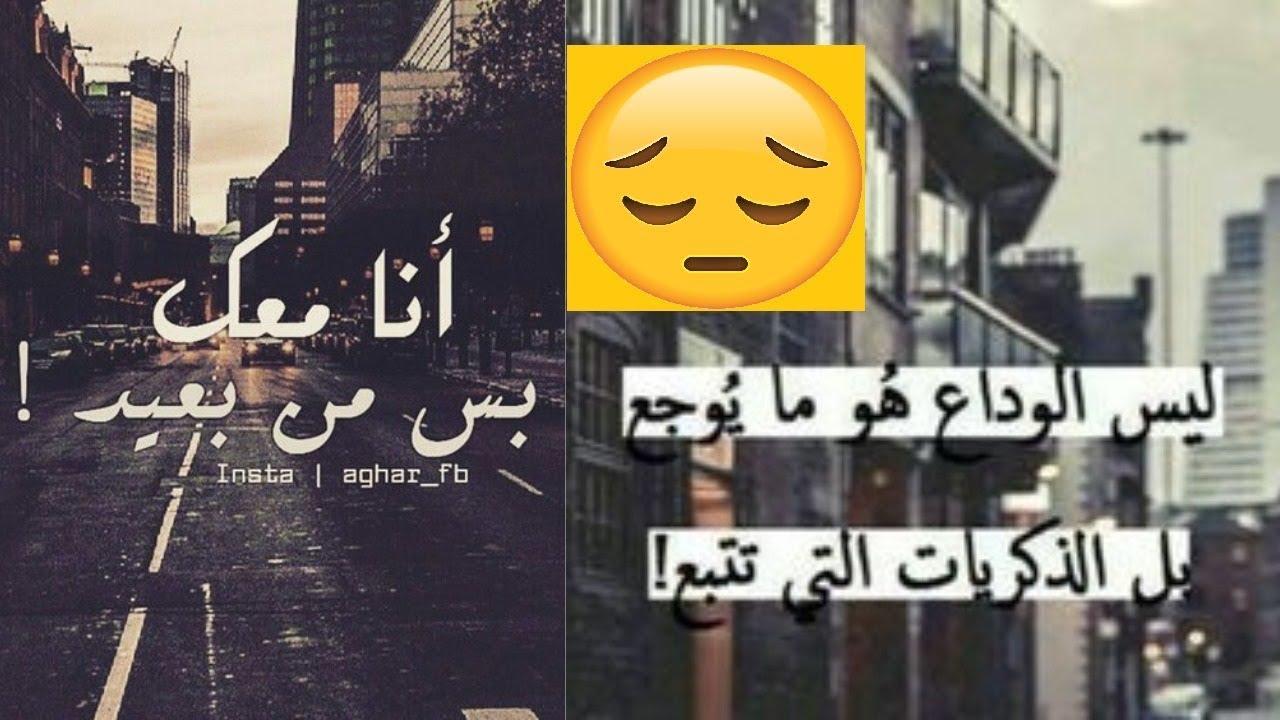صورة اجمل صور الحزين , صور تبكي الحجر من الحزن
