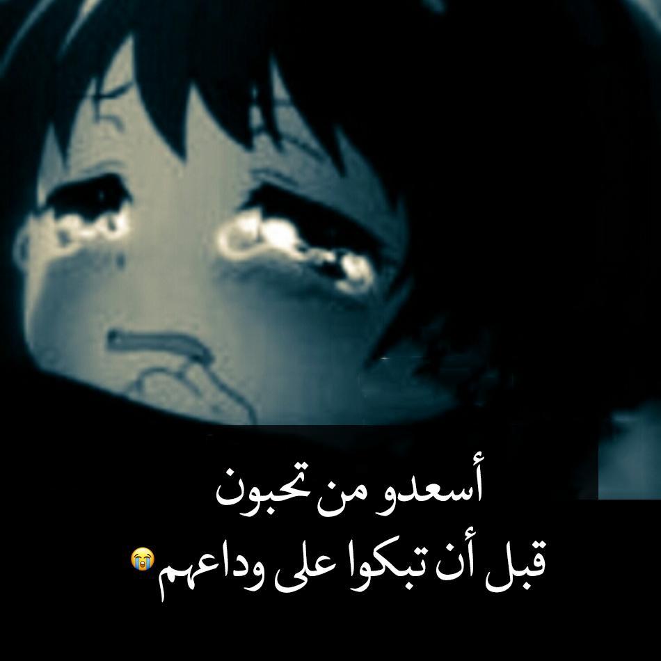 صورة صور حزن على الحب , خلفيات حزينه عن الحب للفيس بوك