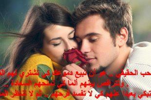 صورة صور بنات رومانسية جميلة الحب والرومانسية , اروع صور حب وغرام للبنات