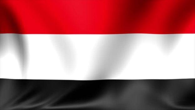 صورة الصور علم اليمن , احلى خلفيات لعلم اليمن