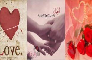 صور الصورة تتكلم عن الحب , اروع الصور تتحدث عن الحب