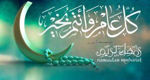 صور صور رمضان الكريم , شاهد اروع الصور لشهر رمضان الكريم