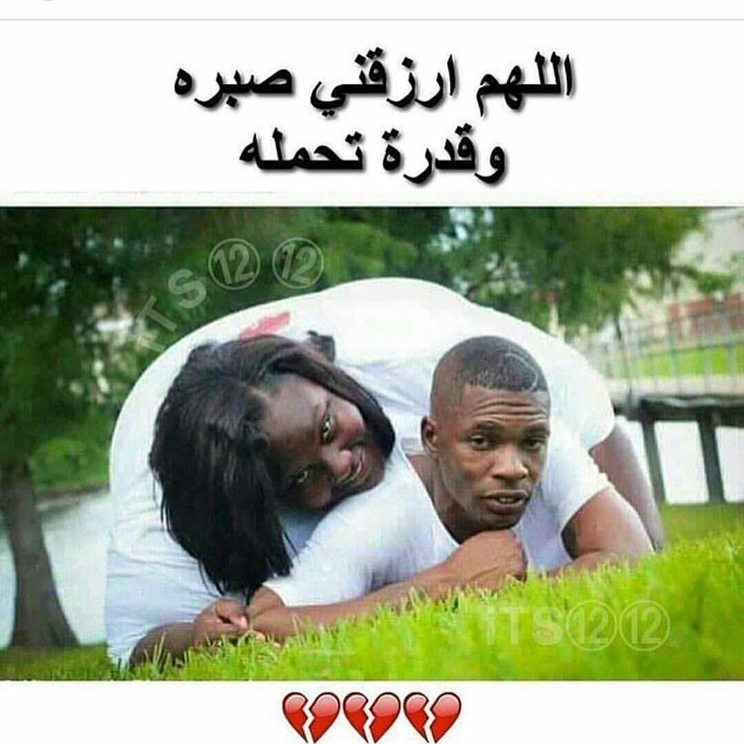 صورمضحكه جداجدا جدا مصريه شاهد اروع الصور المضحكه في العالم كلام حب