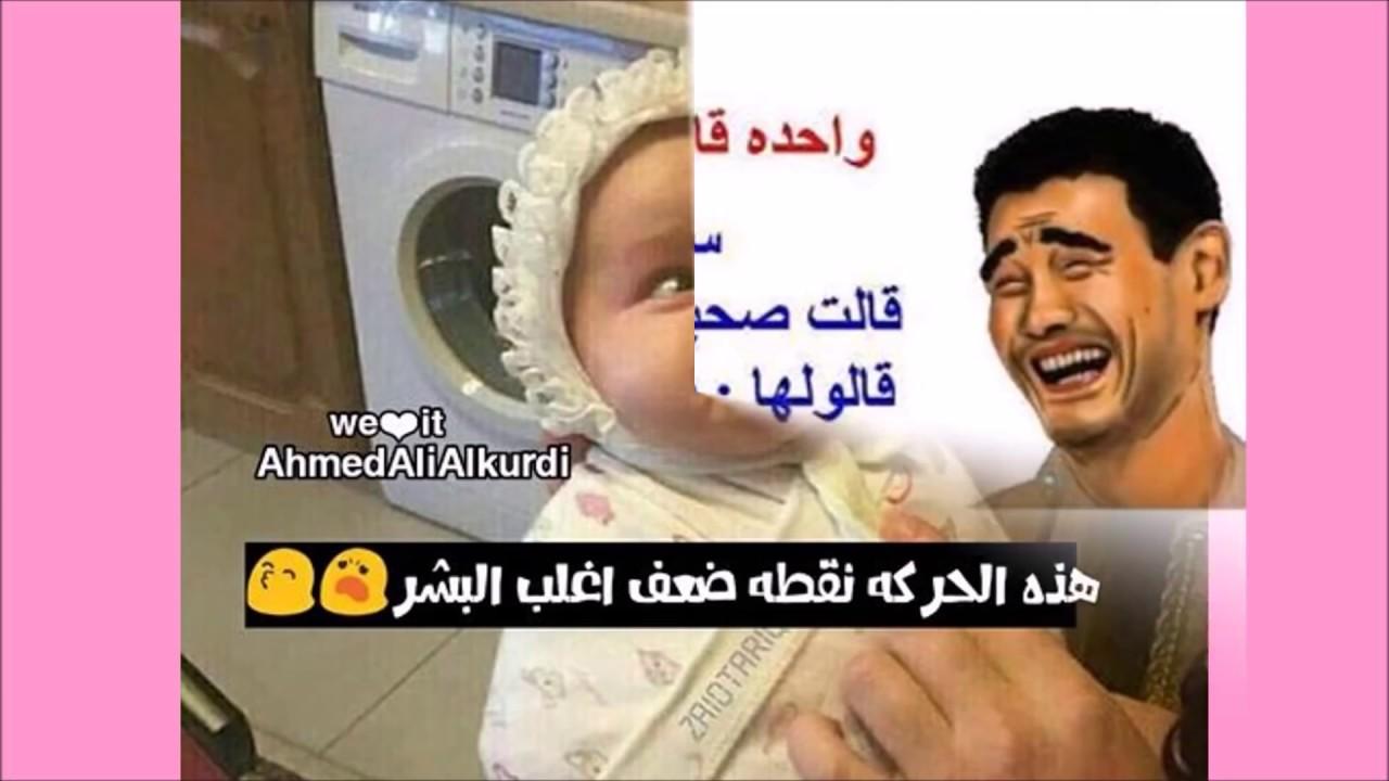 صورة صورمضحكه جداجدا جدا مصريه , شاهد اروع الصور المضحكه في العالم