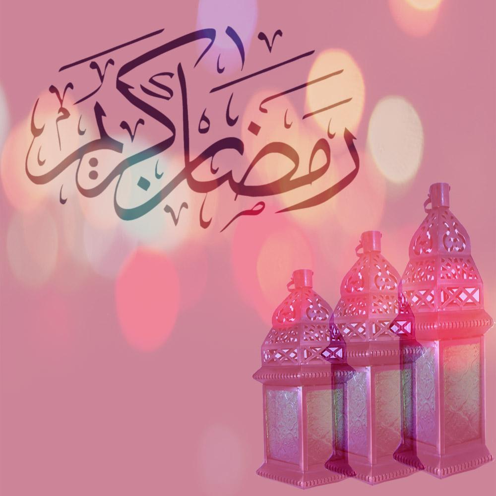 صورة صور تهاني رمضان , اجمل التهاني لشهر رمضان