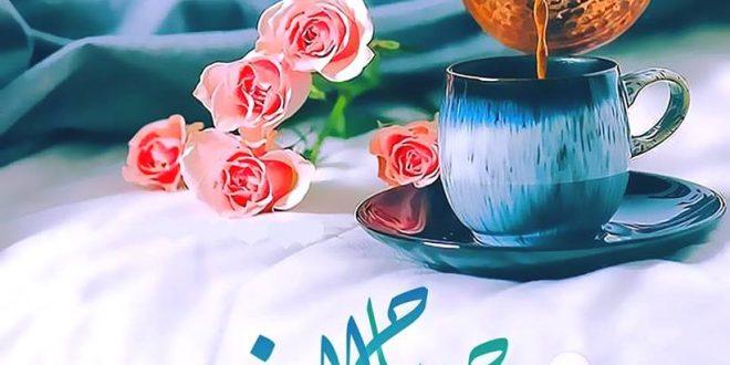 صورة اجمل صباح الخير , اروع صور في الصباح مكتوب عليها كلام