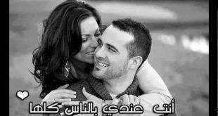 اجمل صور حب رومانسيه , صور جميله للحب والغرام