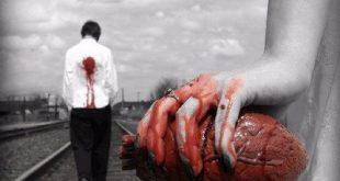 صورة صورعن الفراق والحب , الابتعاد عن الحبيب كالسكين في القلب