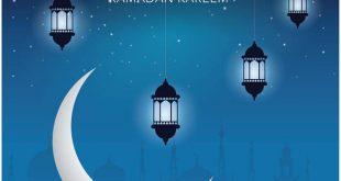 صور شهر رمضان , مجموعة صور عن شهر رمضان
