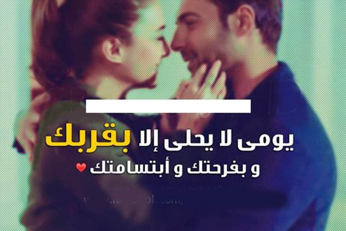 صورة صور كلام حب , الكلام الرومانسية الذي يجعل القلب سعيد