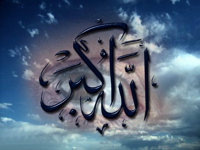 صورة صور خلفيات اسلامية , اجمل عبارات اسلامية للخلفيات