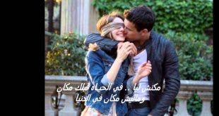 صور رومانسيه جامده , اروع الصور للحب والغرام
