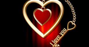صور احبك , صور تعبر عن كلمة الحب