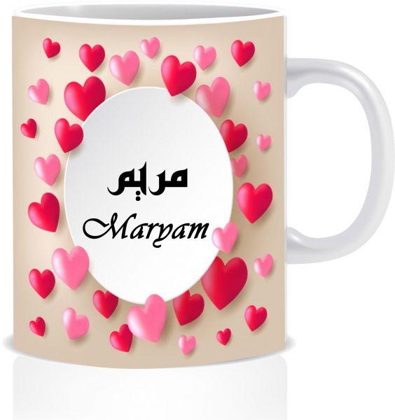 صورة صور على اسم مريم , اجمل الصور المزخرفه لاسم مريم