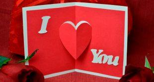 صور صور بطاقات حب , التعبير عن الحب بطريقه جميله