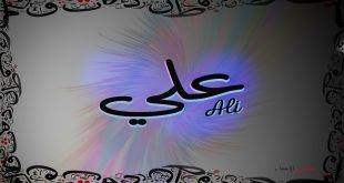 صورة اجمل الصور عن اسم علي , شاهد بعض الصور المختلفه عن اسم علي