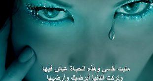 صورة صور حزن روعه , صور تبكي الحجر من الحزن