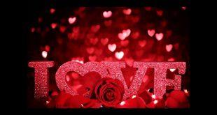 اجدد صور عيد الحب , اجمل الصور للعشاق في عيد الحب
