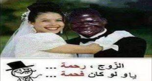 صورة صور مضحكه حب , شاهد بعض الصور المضحكه عن الحب