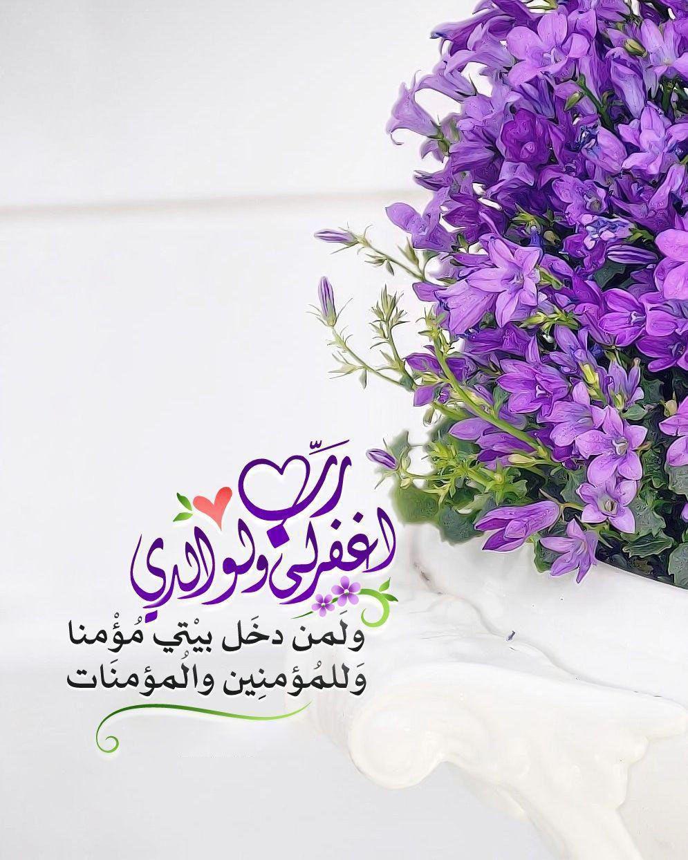 صور صور ادعية اسلامية جميلة , ادعيه نتقرب بها الى الله تعالى