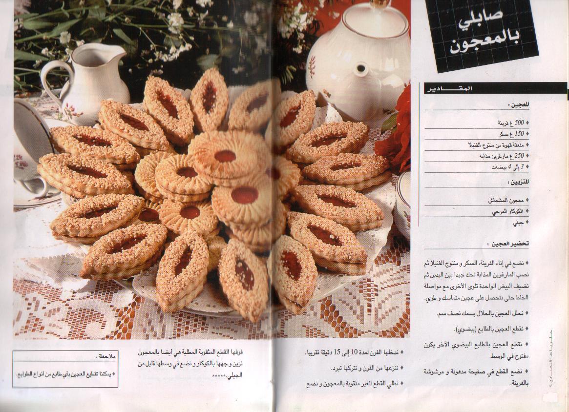 صورة وصفات حلويات مصورة , احلى حلويات في العالم مصوره