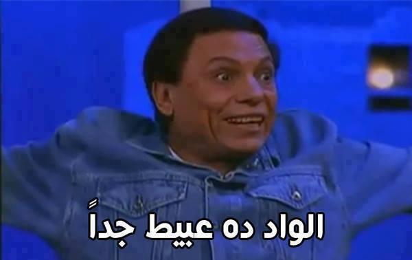صورة صور مضحكه عن عادل امام , اسطوره الفن عادل امام