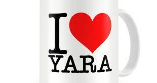 صورة معنى اسم يارا , مملكة الاسماء وابنة الربيع