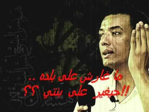 صورة احلى اشعار , اشعار هشام الجخ