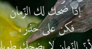 صورة اشعار قصيره حزينه, شعر اه من زمن الزمان