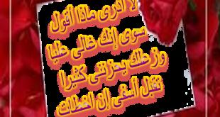 صورة رسالة اعتذار للحبيب، الاعتذار حكمه واسلوب متقن