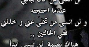 صورة ابيات شعر حلوه, حبيبي متزعلش ولا تنساني