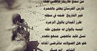 صورة شعر مدح الصديق,الصداقه مفتاحها الوفاء