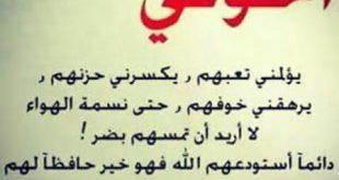 صورة رمزيات عن الاخ,الأخ لا يعوض بثمن