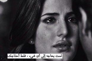 صورة كلام عن الحب حزين, افتقدك جدا