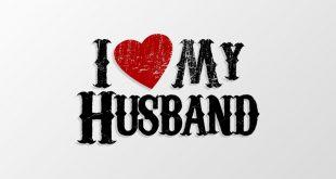 صورة عبارات حب للزوج ،اجمل الكلمات الرومانسيه للزوج