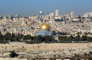صورة هو اقدم اسم لمدينة القدس , تعرف على أسماء مدينة القدس