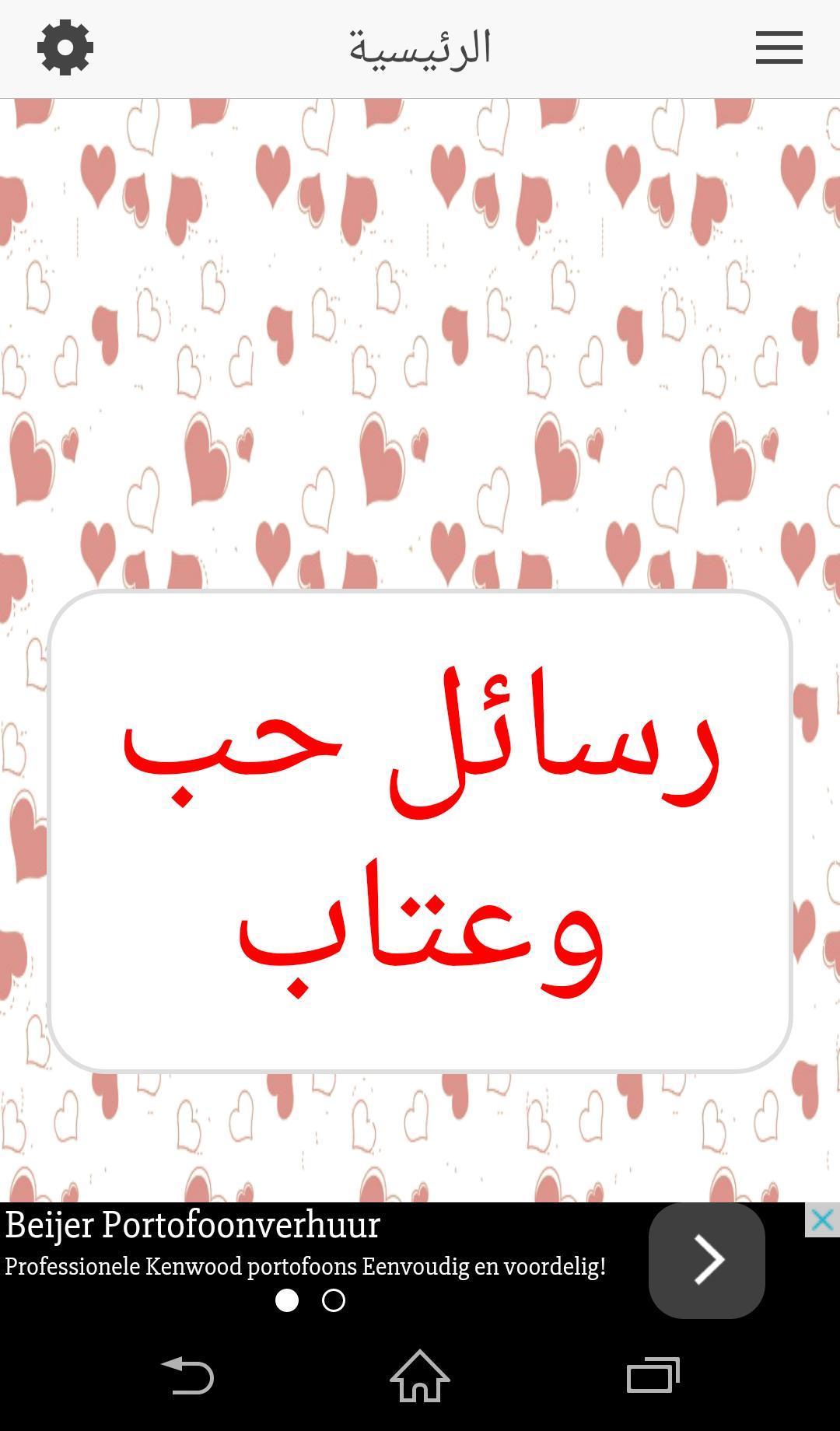 صورة مسجات غزل وحب , اليك افضل العبارات و الكلمات الرومانسيه 8414 2