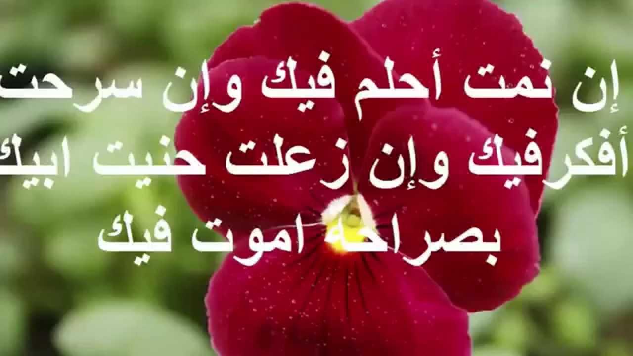صورة مسجات غزل وحب , اليك افضل العبارات و الكلمات الرومانسيه 8414 3