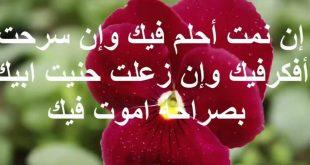 صورة اجمل رسائل حب وعشق ،رسايل غرام