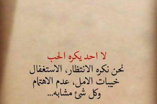 صورة حزن وفراق , رسائل زعل