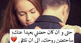 صورة اسعدي حبيبك باجمل كلمات العشق والرومانسية ،عبارات حب للحبيب