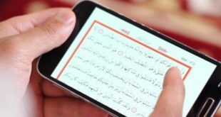صورة قراءة القرآن من الجوال , هل يجوز قراءة القران من الجوال بدون وضوء