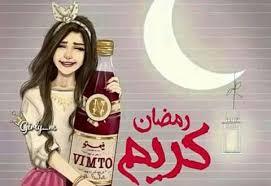 جلابيات رمضان