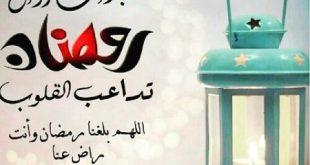 توبيكات رمضان في منتهى الروعة والجمال, توبيكات رمضان