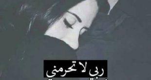 صورة حب صادق,كلام جميل ورائع جدا 9949 12 310x165
